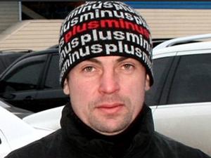 Эдуард Цихмейструк